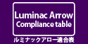 Luminac Arrow適合表